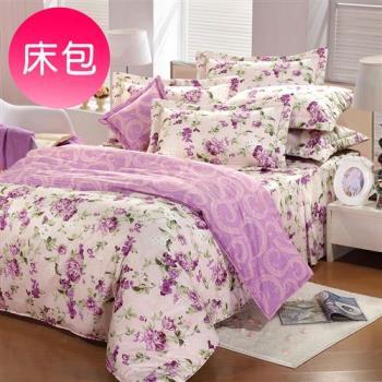 Novaya諾曼亞 科斯薇 絲光綿單人二件式床包組