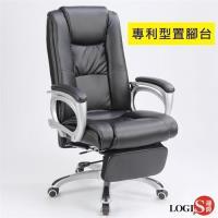LOGIS-貝里內利坐臥兩用主管椅/辦公椅/電腦椅(無需組裝) LOG-2681Z