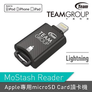 Team十銓科技 WG04 Apple iPhone Lightning讀卡機