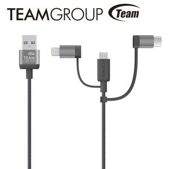 TEAM十銓科技 MFi認證 Lightning + USB Micro-B + Type-C 三合一傳輸充電線 TWC0C