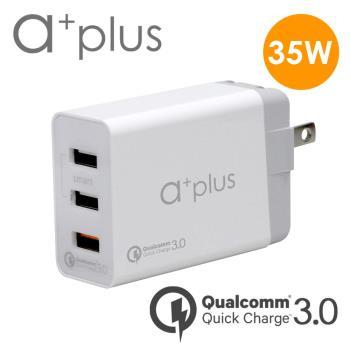 a+plus Qualcomm 高通認證QC3.0急速3 PORTs充電器 AQC-302