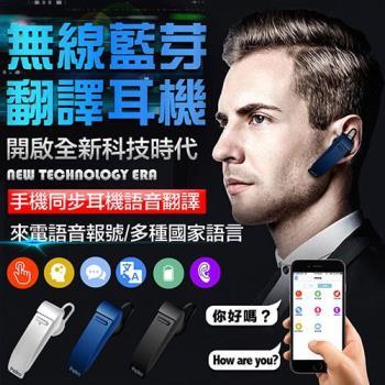 【U-ta】即時翻譯真無線藍牙耳機U+(公司貨)
