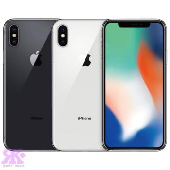 Apple iPhone X 256G 5.8吋智慧型手機
