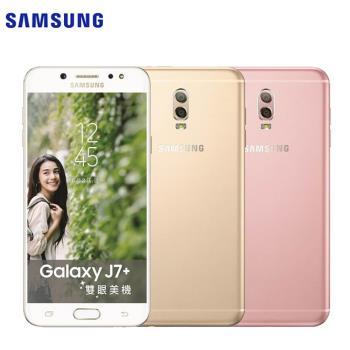 SAMSUNG 5.5吋雙主鏡頭智慧手機 Galaxy J7 PLUS (SM-C710) J7+
