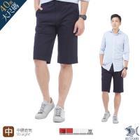 【NST Jeans】Navy海軍藍 滑爽微彈斜口袋休閒短褲(中腰) 390(9428)