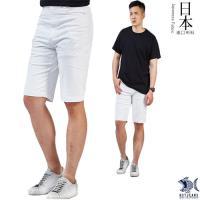【NST Jeans】日本布料_白色英倫風單品 休閒側袋短褲(中腰) 390(9421) 兩色可選 淡卡其/英倫白