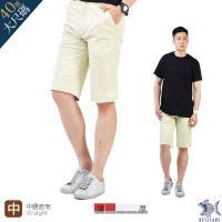 【NST Jeans】夏日柔軟法國白乳酪 直紋_經典款斜口袋短褲(中腰) 390(9420)