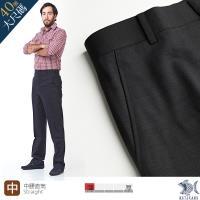 【NST Jeans】德瑞克黑紳士 羊毛x萊卡 斜口袋西裝褲(中腰) 391(6946) 平面/無打摺/年輕款/大尺碼