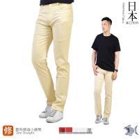 【NST Jeans】日本布料_薄春暖米色 微彈滑爽休閒褲(中低腰窄版) 380(5612) 兩色可選 馬鞍棕/暖米