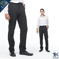 【NST Jeans】視覺原點 微彈斜口袋休閒長褲(中腰) 390(5601)