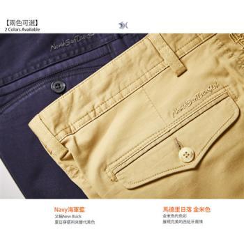 【NST Jeans】Navy海軍藍 滑爽微彈斜口袋休閒長褲(中腰) 390(5592) 兩色可選 金米色/海軍藍