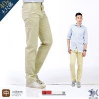 【NST Jeans】夏日柔軟法國白乳酪 直紋_斜口袋休閒褲(中腰) 390(5591)