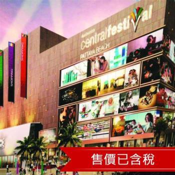 (含稅)泰國五星奢華玩樂帝寶酒店自由行5+1日-贈送機場到飯店來回接送機  旅遊
