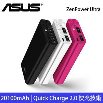 ASUS 華碩 ZenPower Ultra 20100mAh 行動電源