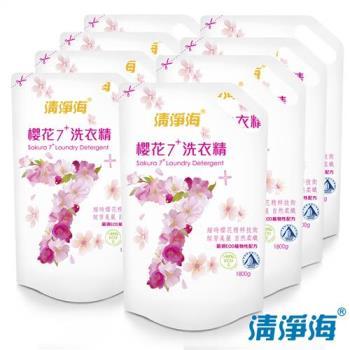清淨海 櫻花7+系列洗衣精補充包 1800g*8入