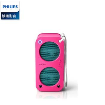 PHILIPS 飛利浦 藍牙無線可串接便攜式喇叭 SB5200P/SB5200