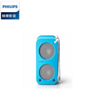 PHILIPS 飛利浦 藍牙無線可串接便攜式喇叭 SB5200A/SB5200