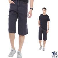 【NST Jeans】緋紅單寧 側袋 冰涼節能 七分工作褲(中高腰 鬆緊帶 寬版) 002(9445)