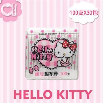 Hello Kitty 凱蒂貓螺旋棉花棒超值補充包 100 支 x 30 包