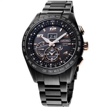 SEIKO精工ASTRON GPS 鈦金屬衛星定位腕錶 8X42-0AF0K SSE163J1