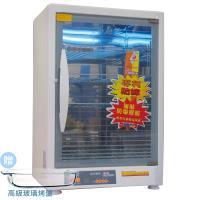 送玻璃烤盤✿小廚師 奈米光觸媒四層防爆烘碗機TF-979A