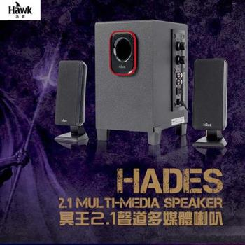 Hawk 冥王 2.1聲道三件式多媒體喇叭 08-HMS811R