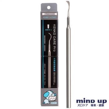 【日本 Mind Up】寵物專業牙結石去除工具(平頭)
