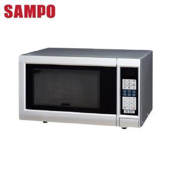 SAMPO 聲寶 25L 天廚微電腦微波爐 RE-N525TM