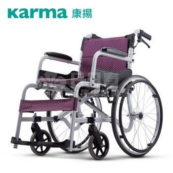 【康揚】鋁合金輪椅 飛揚105 手動輪椅