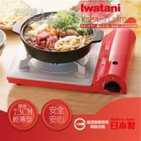 Iwatani日本岩谷達人slim磁式超薄型高效能瓦斯爐CB-TS-DQ