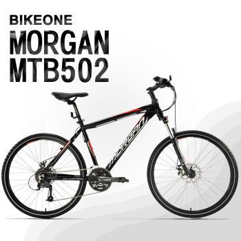 BIKEONE MTB502 臺灣製造26吋鋁合金登山車 27速AECRA大全套 可鎖死前叉 山地車市場主流新規格!