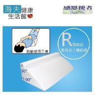 海夫 日華 靠墊 R型加大款 C型 三角 舒適體位變換 預防褥瘡