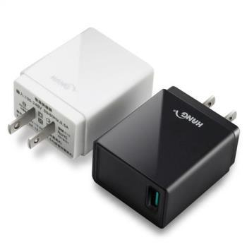 HANG 認證合格 2.5A快充 QC 3.0 急速充電器