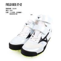 MIZUNO FIELD GEO JT-I2 男女-日製標槍鞋-田徑 美津濃 白黑