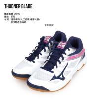 MIZUNO THUDNER BLADE 男排球鞋-美津濃 丈青白粉紅