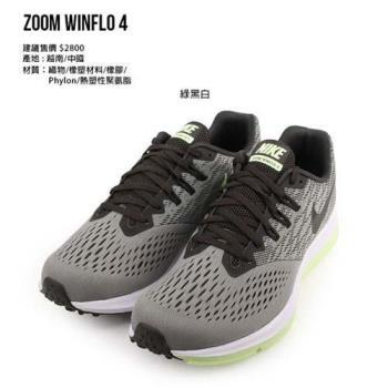 NIKE ZOOM WINFLO 4 男氣墊慢跑鞋-訓練 路跑 綠黑白