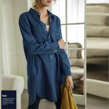 SCL 深藍長版牛仔襯衫 T1651