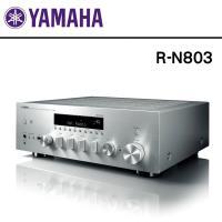 YAMAHA 網路Hi-Fi擴大機 R-N803