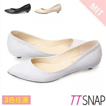 TTSNAP尖頭鞋-MIT細緻小蜥蜴紋真皮低跟鞋 黑/米/灰