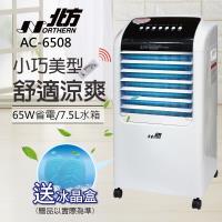 德國Northern北方 移動式冷卻器/水冷扇AC-6508