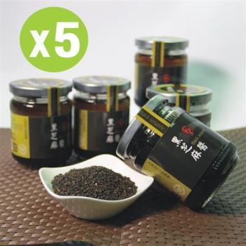 鮮大王-鈣健康黑芝麻醬250g*5瓶