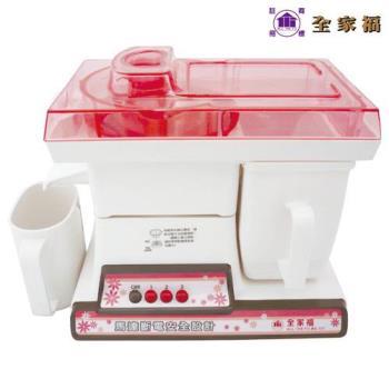 全家福 營業用果菜榨汁機MX-757