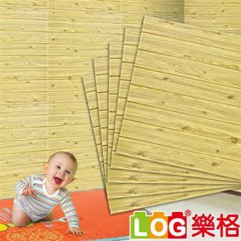 LOG樂格 3D立體木紋 兒童防撞壁貼/防撞墊-藺草色x5入(60x70x0.6cm)