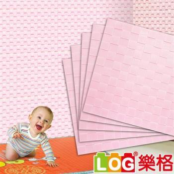LOG樂格 3D立體馬賽克 兒童防撞牆貼 -粉紅馬賽克 X5入(防撞壁貼/防撞墊)