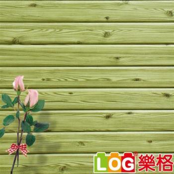 LOG樂格 3D立體木紋防撞美飾牆貼 -秋香綠 X5入(防撞壁貼/壁紙/防撞墊)