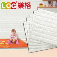 LOG樂格 3D立體磚形環保兒童防撞壁貼/防撞墊-珍珠白x5入(77x70x0.7cm)