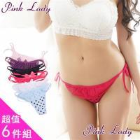 PinkLady 舞者繽紛蕾絲性感丁字褲  1113