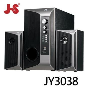 JS 淇譽JY3038 魔羯座 2.1聲道 3600W 全木質藍芽喇叭 藍牙喇叭