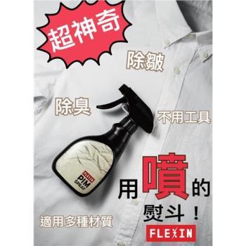 A.C.Y.C 韓國FLEXIN PIM SPRAY衣物除皺消臭噴霧