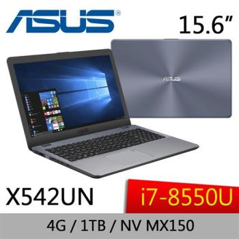 ASUS華碩 VivoBook 15 獨顯效能筆電 X542UN-0111B8550U 15.6吋/I7-8550U/4G/1TB/NV MX150